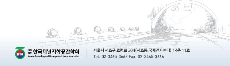 서울시 서초구 효령로 304(서초동, 국제전자센터) 14층 11호, TEL 02-3465-3663, FAX 02-3465-3666