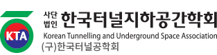 Korean Tunneling and Underground Space Association